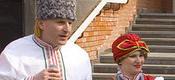 Костюмированый театрализованный уличный праздник «На хуторе близ Диканьки»